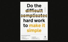 design-principle-4.tumblr (1)